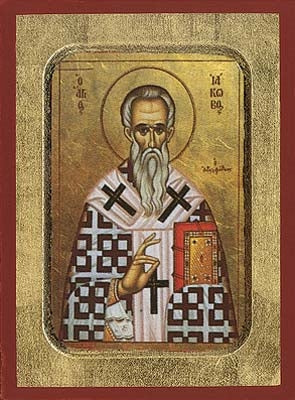 James the Apostle Brother of God Greek Orthodox Icon
