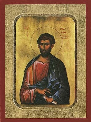 James the Apostle Son of Zebedee Greek Orthodox Icon