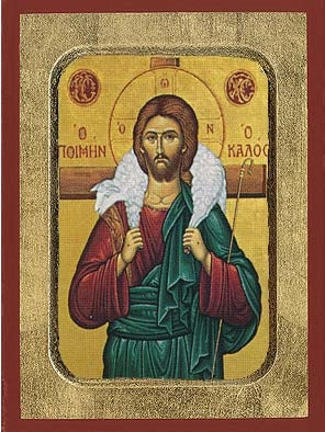 The Good Shepherd Greek Orthodox Icon