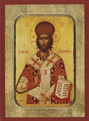 Great High Priest Greek Orthodox Icon