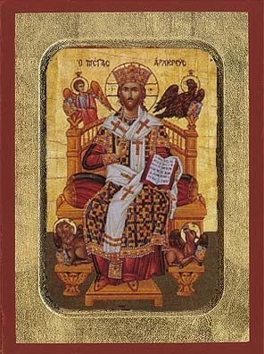 Great High Priest Enthroned Greek Orthodox Icon