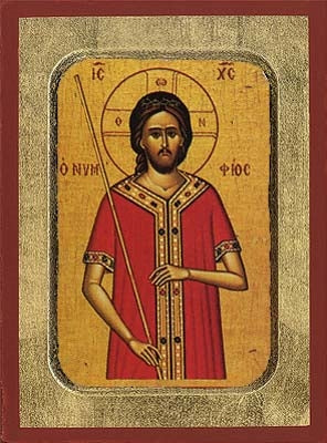 The Bridegroom Greek Orthodox Icon