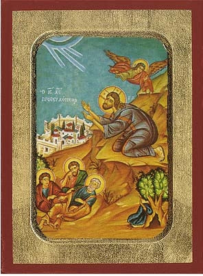 Christ's Agony in the Garden Greek Orthodox Icon