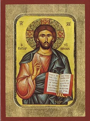 The Saviour Greek Orthodox Icon