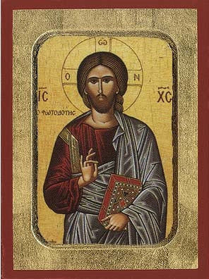 The Light-Giver Greek Orthodox Icon
