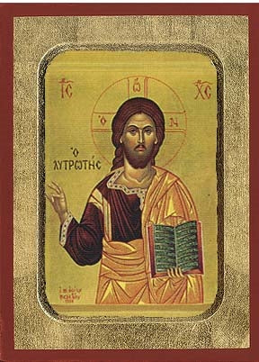 The Redeemer Greek Orthodox Icon