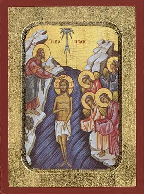 The Baptism of Jesus Christ Epiphany Greek Orthodox Icon