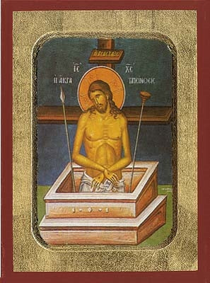 Man of Sorrows Greek Orthodox Icon