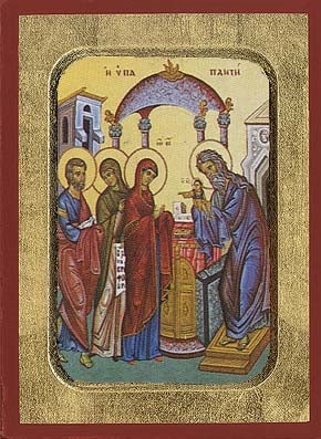 Christ's Presentation in the Temple Greek Orthodox Icon