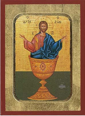 The Life-Giving Bread Greek Orthodox Icon
