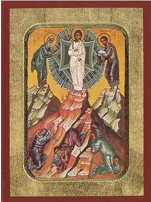 The Transfiguration Greek Orthodox Icon