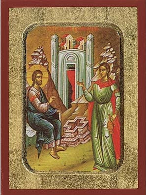 Christ and the Samaritan Woman Greek Orthodox Icon