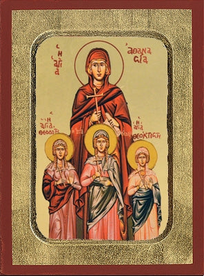 Saint Athanasia Greek Orthodox Icon