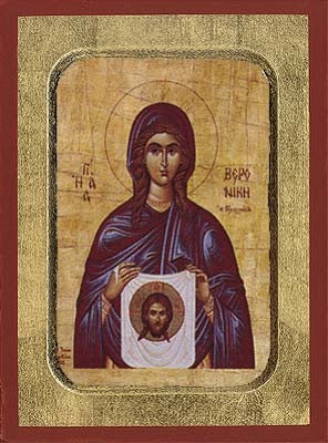 Saint Veronica Greek Orthodox Icon