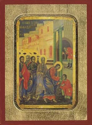 Sunday of the Blind Greek Orthodox Icon