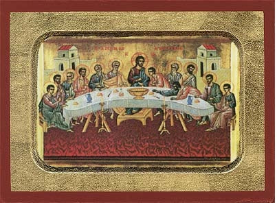 The Last Supper Greek Orthodox Icon