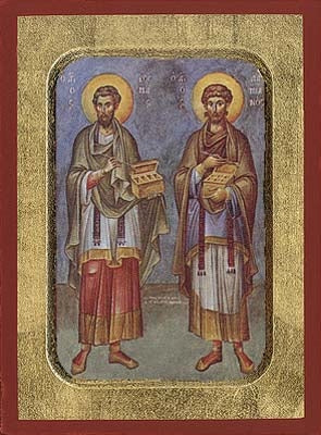 Saint Cosmas & Damian - Holy Unmercenaries Greek Orthodox Icon