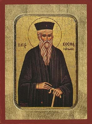 Saint Cosmas of Aetolia Greek Orthodox Icon