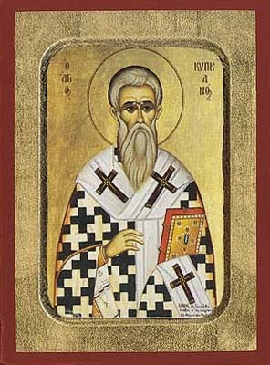 Saint Cyprian Greek Orthodox Icon