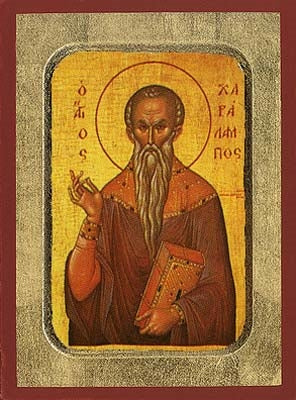 Saint Charalambos Greek Orthodox Icon