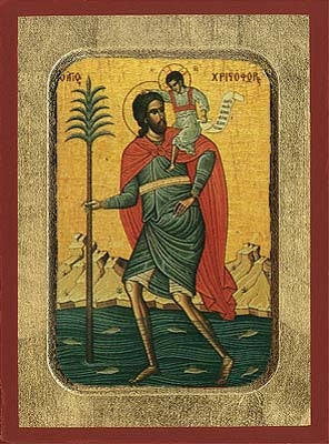 Saint Christopher Greek Orthodox Icon