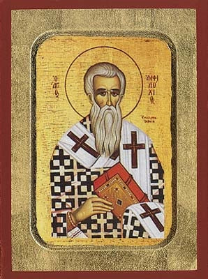 Saint Amphilochios Greek Orthodox Icon