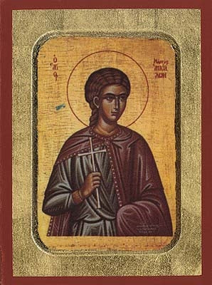 Saint Apollo Greek Orthodox Icon