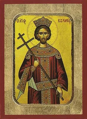Saint Contantine Greek Orthodox Icon