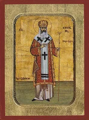 Saint Chrysostom of Smyrne Greek Orthodox Icon