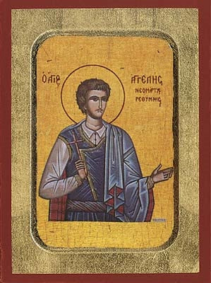 Saint Angeles Greek Orthodox Icon