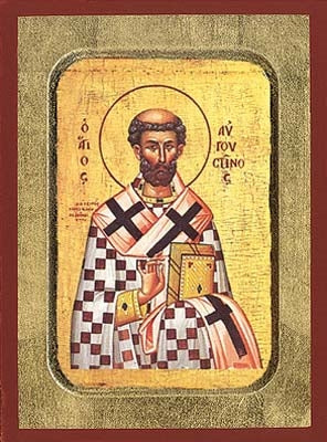 Saint Augustine Greek Orthodox Icon