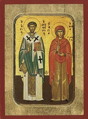 Saint Eleutherios and Anthia, His Mother Greek Orthodox Icon