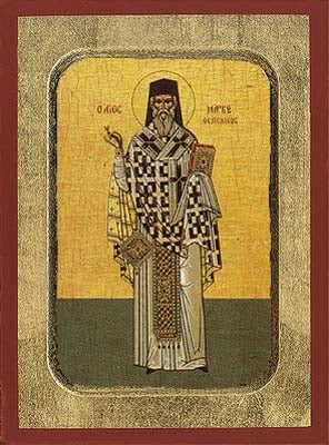 Saint Mark of Ephesus Greek Orthodox Icon