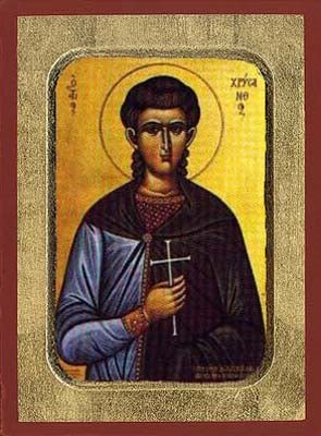 Saint Chrysanthos Greek Orthodox Icon