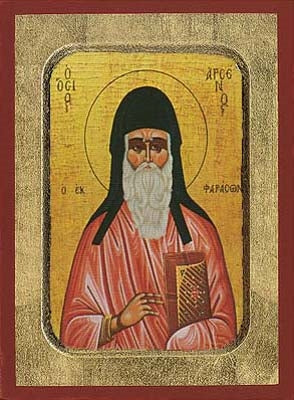 Saint Arsenios Of Cappadocia Greek Orthodox Icon