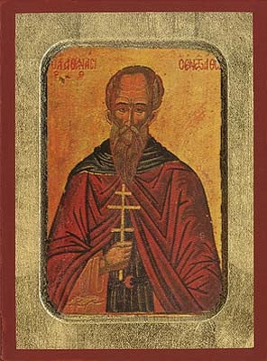 Saint Athanasios of Mount Athos Greek Orthodox Icon