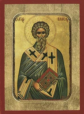 Saint Blaise Greek Orthodox Icon