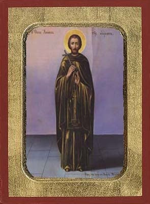 Saint Acacios Greek Orthodox Icon