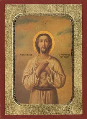 Saint Alexios Greek Orthodox Icon