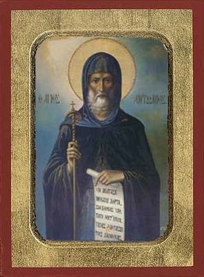 Saint Anthony the Great Greek Orthodox Icon