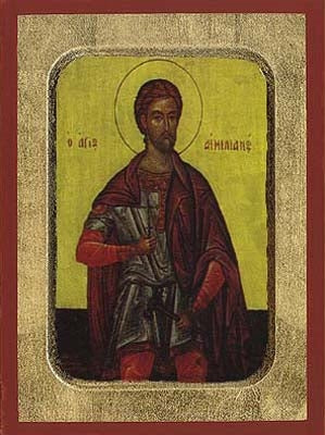 Saint Aemilian Greek Orthodox Icon