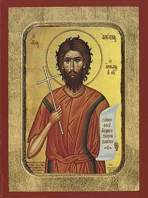 Saint Alexios the Man of God Greek Orthodox Icon