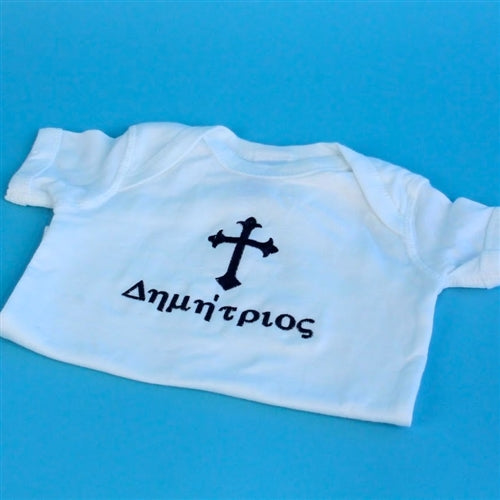 Bodysuit w Embroidered Cross and/or Personalized Name