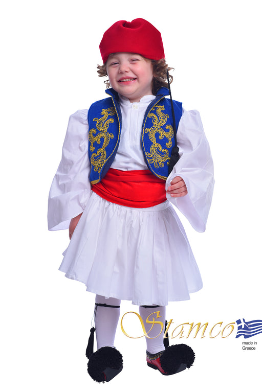 Tsolias Baby Embroidered Costume