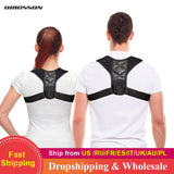 HEYME Adjustable Back Posture Corrector
