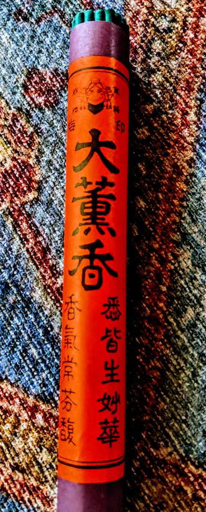 Sitting Zen Rolled Bundle Long Burning Incense