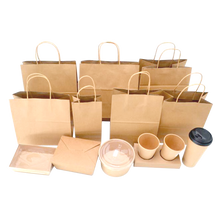 Load image into Gallery viewer, ECO-Friendly Heavy Duty Kraft Paper Shopping Bag #7 - 50 Pieces/Case