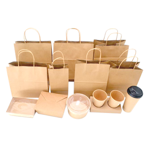 ECO-Friendly Heavy Duty Kraft Paper Shopping Bag #7 - 50 Pieces/Case
