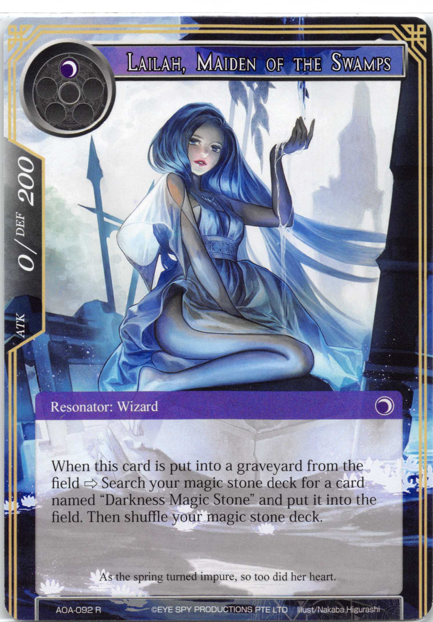Lailah, Maiden of the Swamps - Duel Kingdom | Duel Kingdom