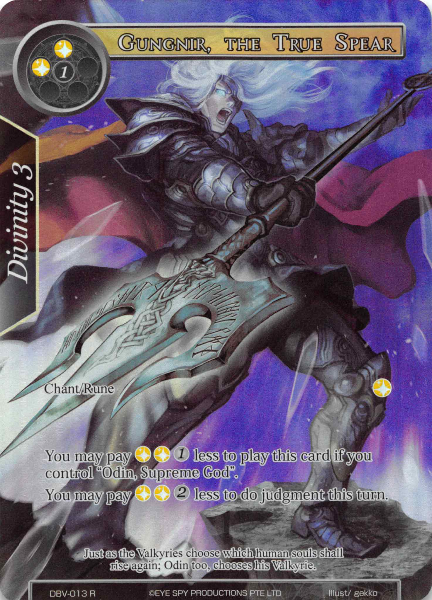 Gungnir, the True Spear (Full Art) - Duel Kingdom | Duel Kingdom